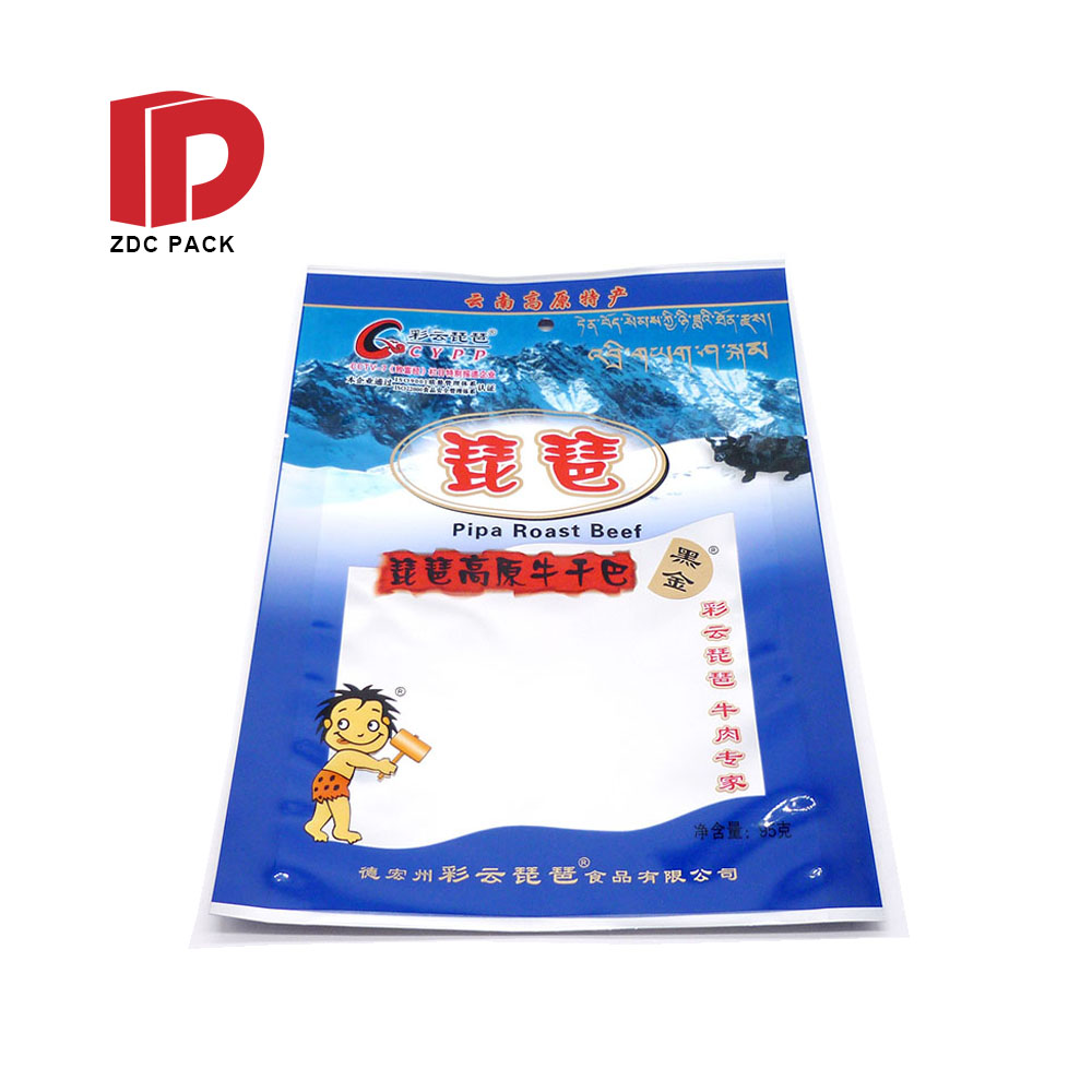 Three side heat seal bags with tear notch for contaning powder snacks custom printed up to 9 color